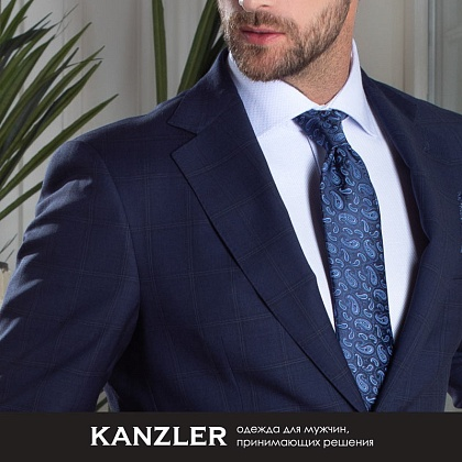 Private Sale в KANZLER!